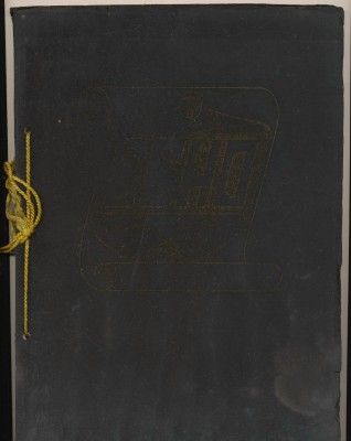 1932 Echo - Brookfield High School Yearbook - Brookfield OH