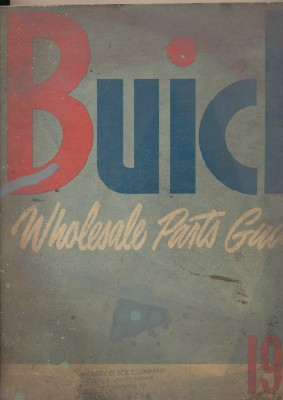 1954 Buick Wholesale Parts Guide