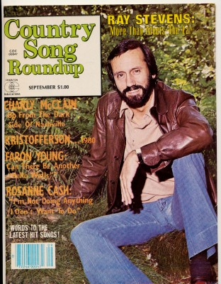 September 1980 Country Song Roundup